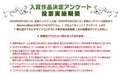 20090708_01.jpg