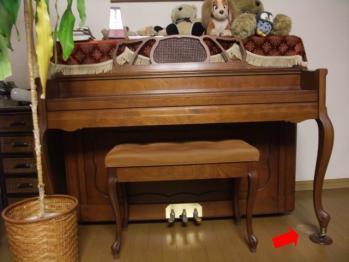 ハウルの動くピアノ
