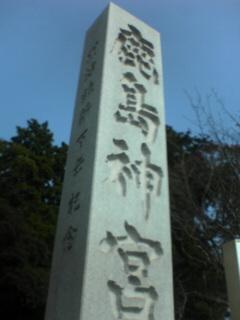 20051002010004