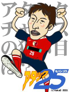 nozawa.png
