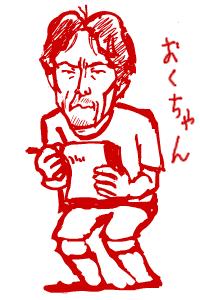 奥野僚右コーチ@鹿島アントラーズ