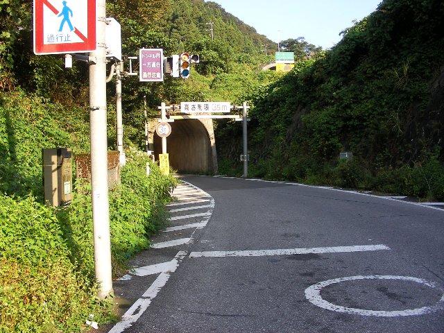 柳ヶ瀬トンネル1