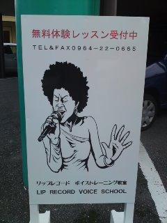 リップレコードさん①