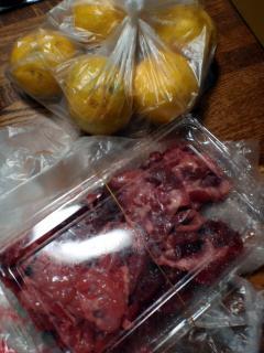 しし肉と柚子