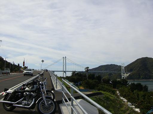 10:43豊島大橋
