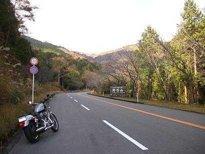 13:37野呂山