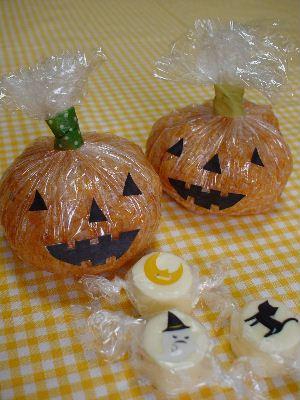 ハロウィンかぼちゃおばけおにぎり