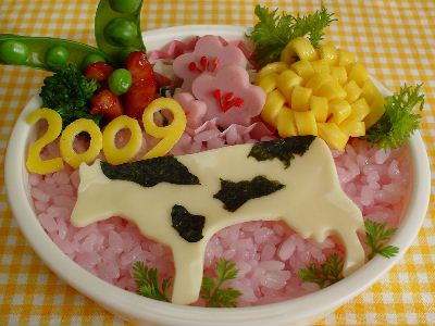 うしさんのお弁当 2009年賀状用