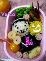 ユーコさん3