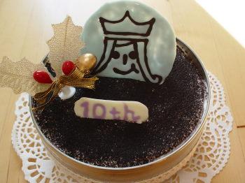 嵐10周年バースデーケーキ2