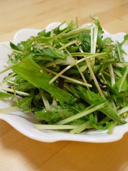 水菜の和え物