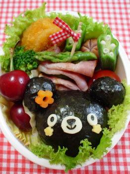 黒くまちゃんのお弁当