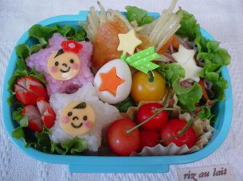 七夕*お星さまいっぱい織姫と彦星のお弁当