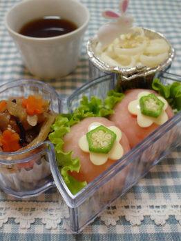 うどんと手毬寿司のお弁当