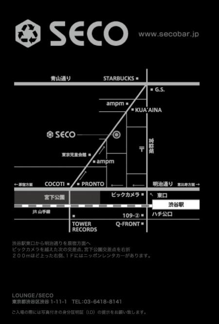 BASSMENT+繝輔Λ繧、繝、繝シ412_2(1)_convert_20100409203524