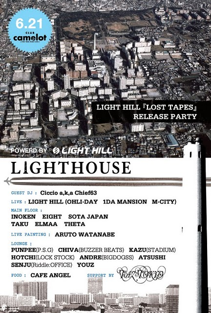lighthouse_flyer_omote.jpg
