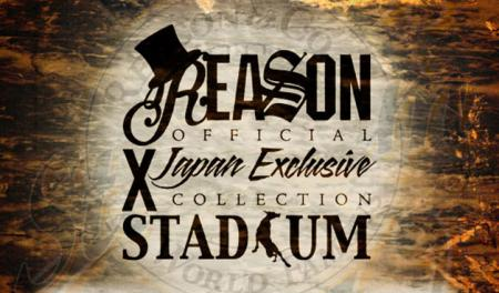 reason_stadium(1)_convert_20090920171244.jpg