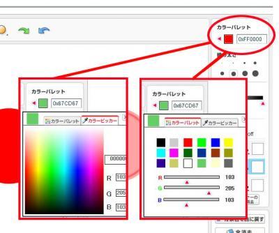 color_03.jpg