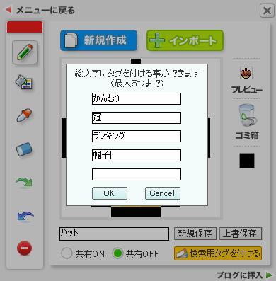 emoji030701.jpg