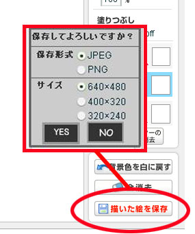size1_03.jpg