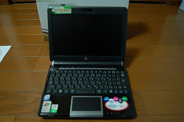 DSC_4127h.jpg