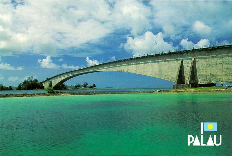 パラオのKBブリッジ