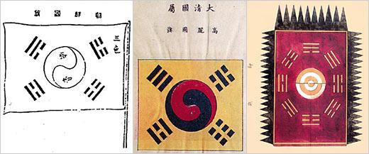 最古の太極旗