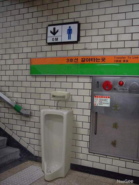 南鮮のトイレ1(地下鉄にて)
