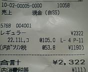 1228396110.jpg