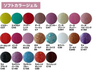 nailcolors4small_20120329160035.jpg