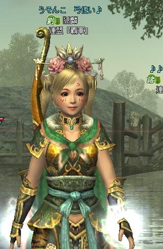 yumi sitti