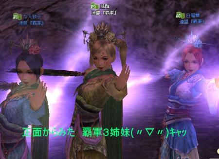 hagunn3simai_convert_20090822044422.jpg