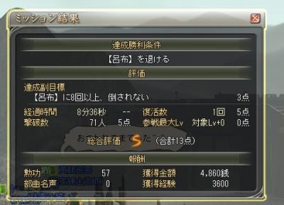 ryohu_2_convert_20090517124403.jpg