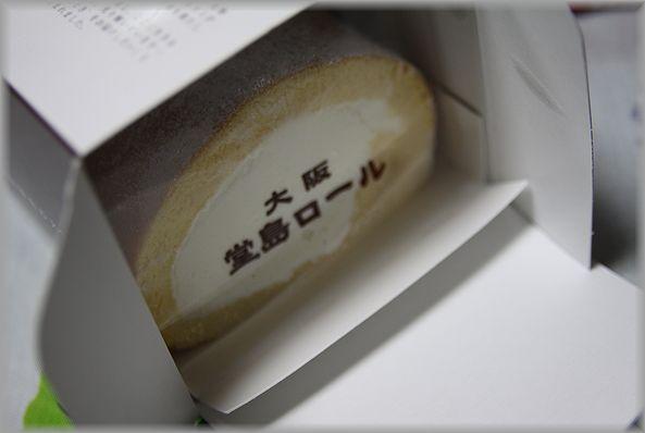2011.12.20 ロールケーキ