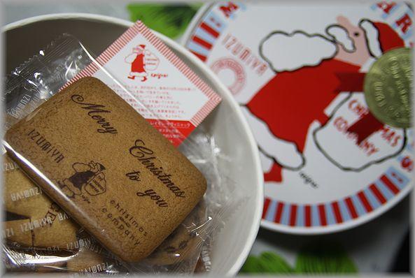 2011.12.20 クッキー