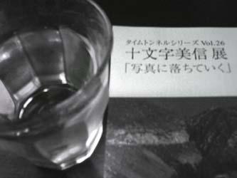 IMG_0530_6.jpg