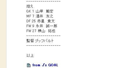 jgole01.jpg