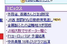 kasiwa01.jpg