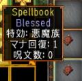 screenshot_021_04.jpg