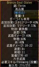screenshot_421.jpg