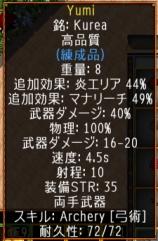 screenshot_529.jpg