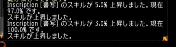 screenshot_538.jpg