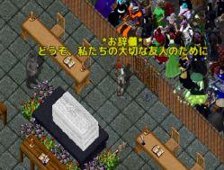 screenshot_823_03.jpg