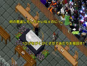 screenshot_829_03.jpg