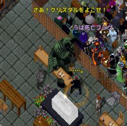 screenshot_841_03.jpg