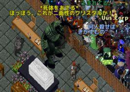 screenshot_846_03.jpg