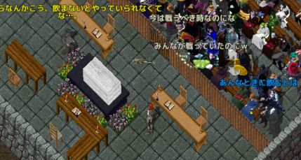 screenshot_866_03.jpg