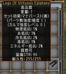 screenshot_903_03.jpg