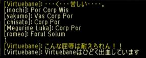 screenshot_942_03.jpg