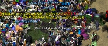 screenshot_958_03.jpg